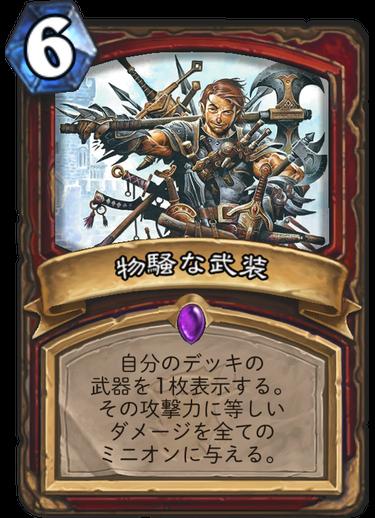 f:id:hamukatsu_ema:20180403141942p:plain