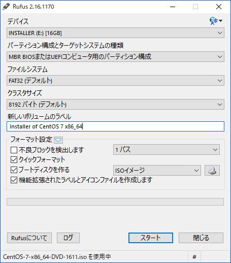 f:id:hamukichi_nbr:20170811140136p:plain