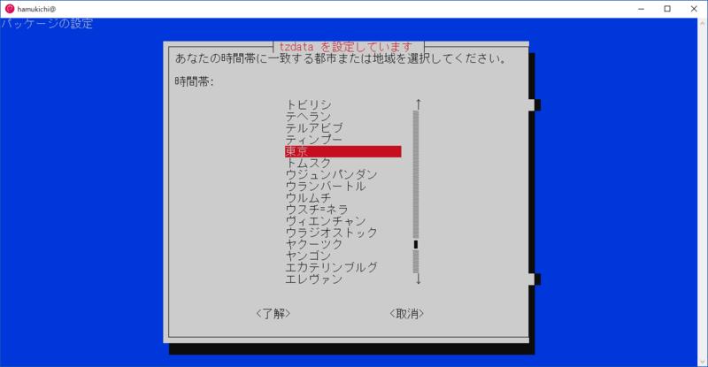 f:id:hamukichi_nbr:20180917163217p:plain