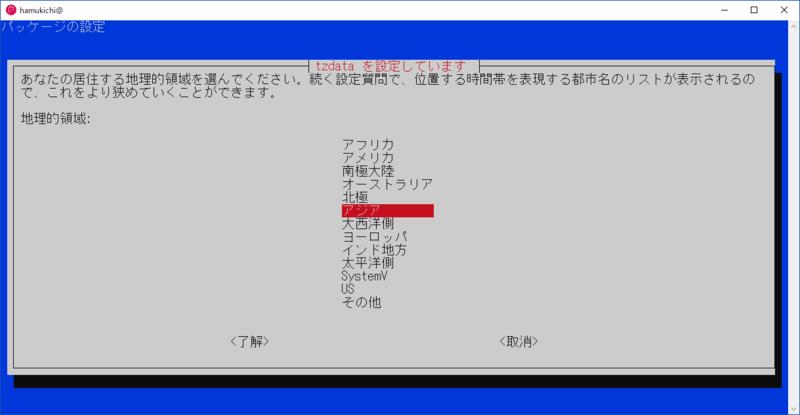 f:id:hamukichi_nbr:20180917163221p:plain