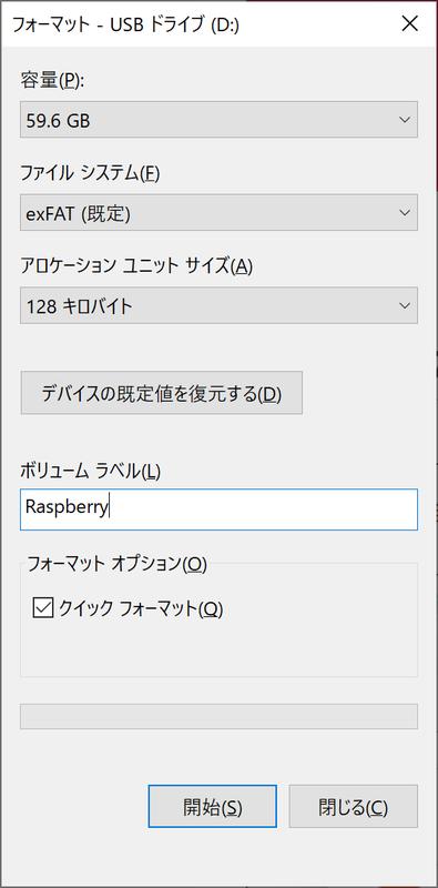 f:id:hamukichi_nbr:20210502130119p:plain