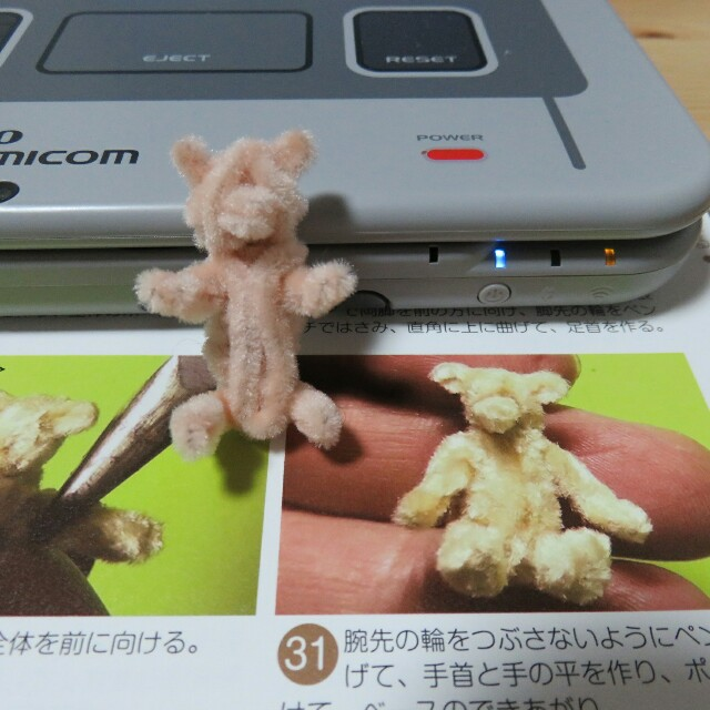 f:id:hamukou:20161229012803j:image