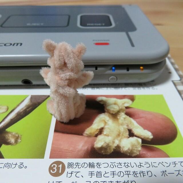 f:id:hamukou:20161229012825j:image