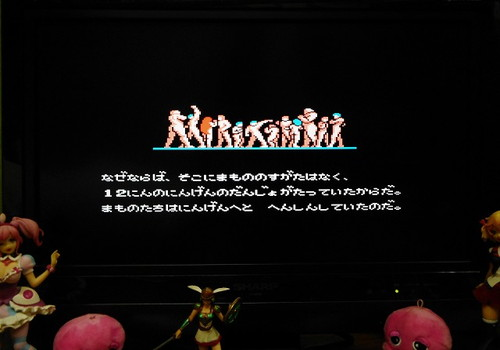 f:id:hamuponkichi:20190328190347j:plain