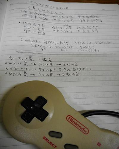 f:id:hamuponkichi:20190330220856j:plain