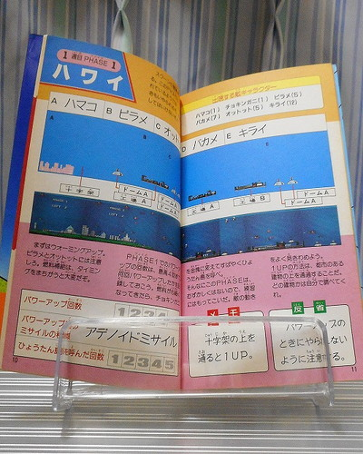 f:id:hamuponkichi:20190331214008j:plain