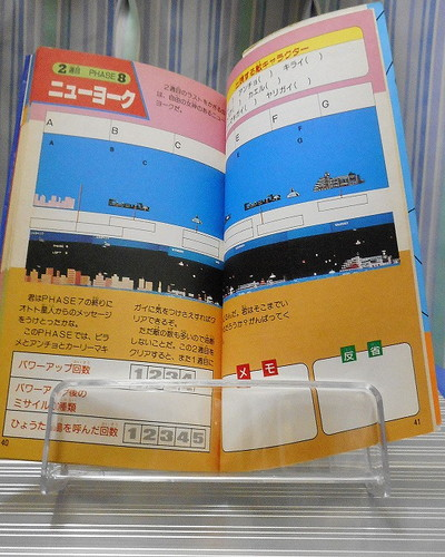f:id:hamuponkichi:20190331214031j:plain