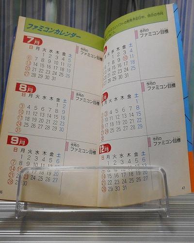 f:id:hamuponkichi:20190331214033j:plain