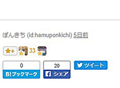 f:id:hamuponkichi:20190624182105j:plain