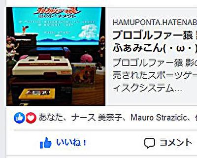 f:id:hamuponkichi:20190624182110j:plain