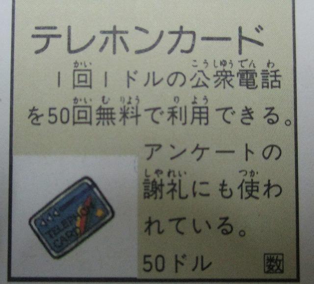 f:id:hamuponkichi:20190703174600j:plain
