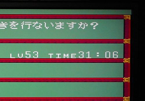 f:id:hamuponkichi:20190828145108j:plain