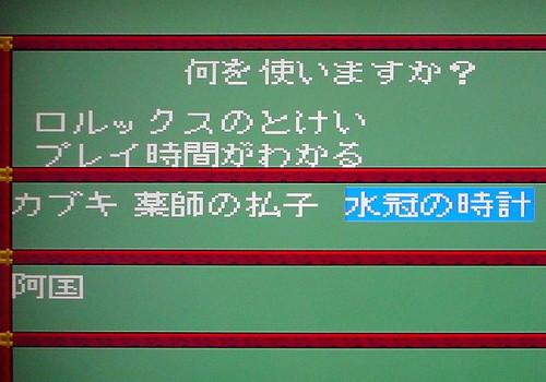 f:id:hamuponkichi:20190828145115j:plain