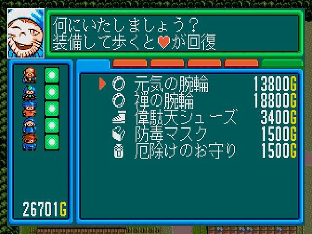 f:id:hamuponkichi:20191014130506j:plain