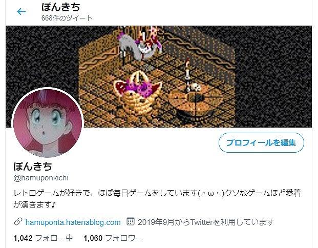 f:id:hamuponkichi:20191231175736j:plain
