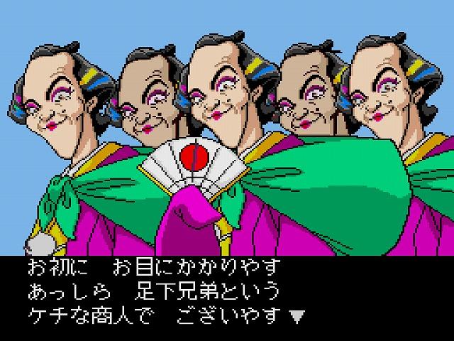 f:id:hamuponkichi:20200111195134j:plain