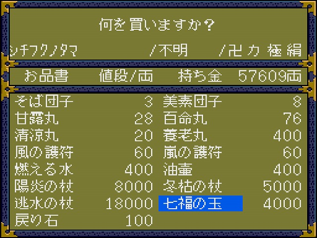 f:id:hamuponkichi:20200125182405j:plain