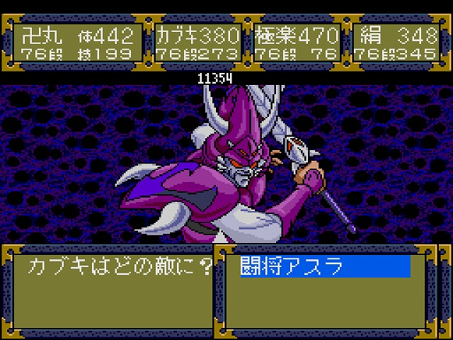 f:id:hamuponkichi:20200203172454j:plain