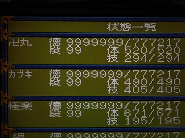 f:id:hamuponkichi:20200208203522j:plain