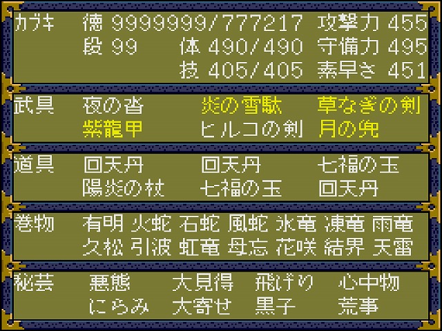 f:id:hamuponkichi:20200208203532j:plain