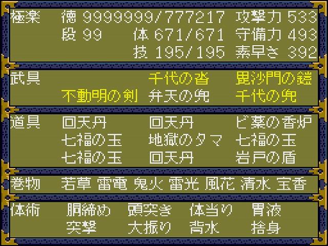 f:id:hamuponkichi:20200208203538j:plain