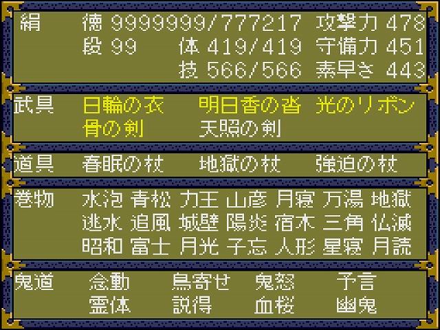 f:id:hamuponkichi:20200208203542j:plain
