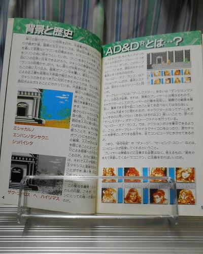 f:id:hamuponkichi:20200210181851j:plain