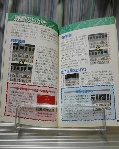f:id:hamuponkichi:20200210181856j:plain