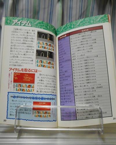 f:id:hamuponkichi:20200210181906j:plain