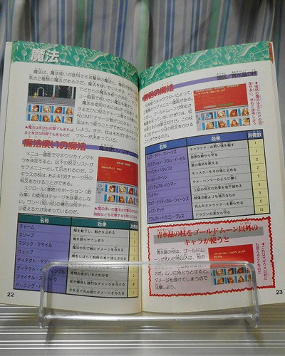 f:id:hamuponkichi:20200210181912j:plain