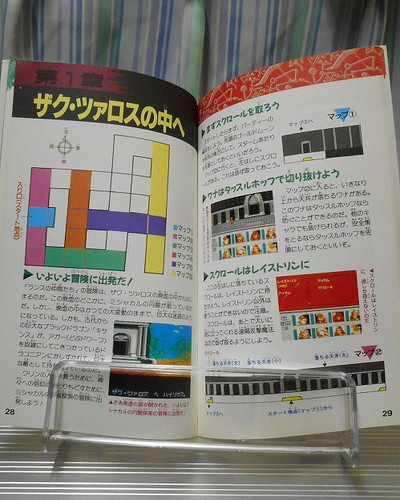 f:id:hamuponkichi:20200210181922j:plain