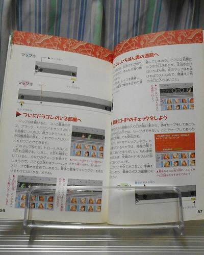 f:id:hamuponkichi:20200210181930j:plain