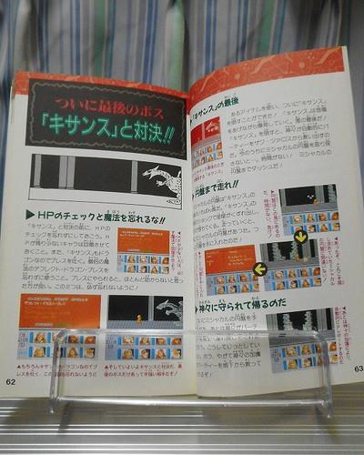 f:id:hamuponkichi:20200210181947j:plain