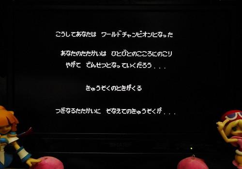 f:id:hamuponkichi:20200215190438j:plain