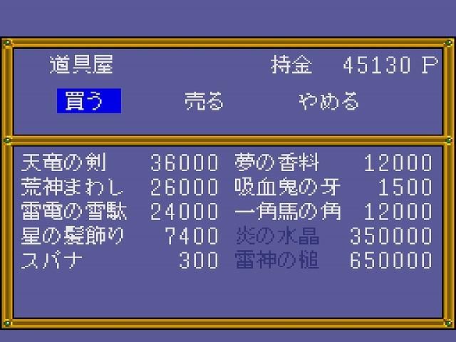 f:id:hamuponkichi:20200330175657j:plain