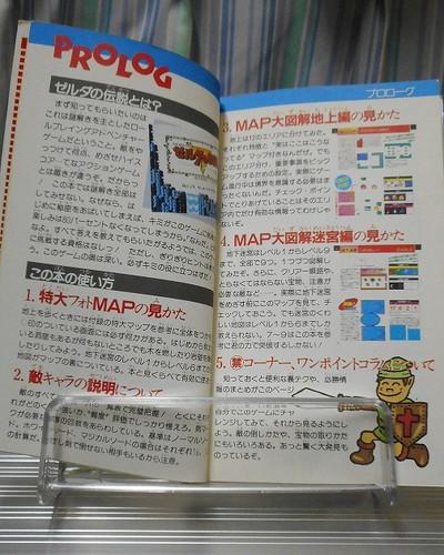 f:id:hamuponkichi:20200410214111j:plain