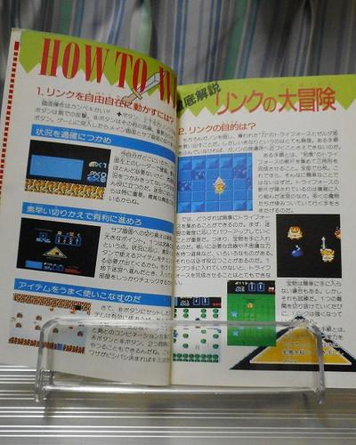 f:id:hamuponkichi:20200410214118j:plain