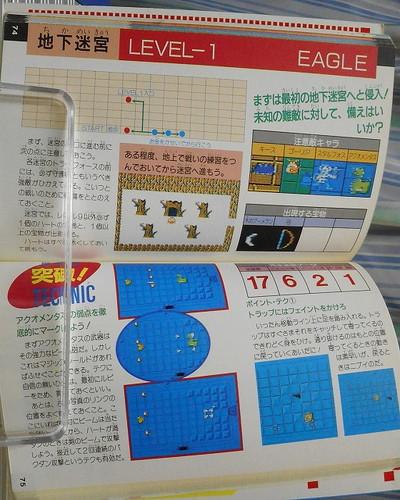 f:id:hamuponkichi:20200410214155j:plain