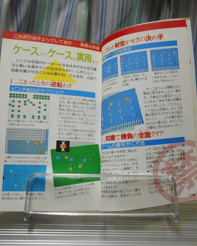 f:id:hamuponkichi:20200410214213j:plain