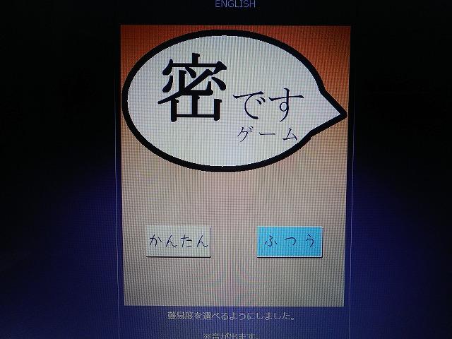 f:id:hamuponkichi:20200419200858j:plain
