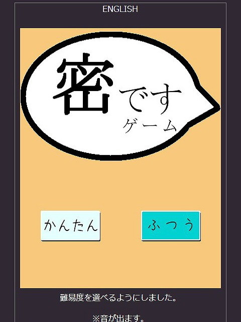 f:id:hamuponkichi:20200419200902j:plain
