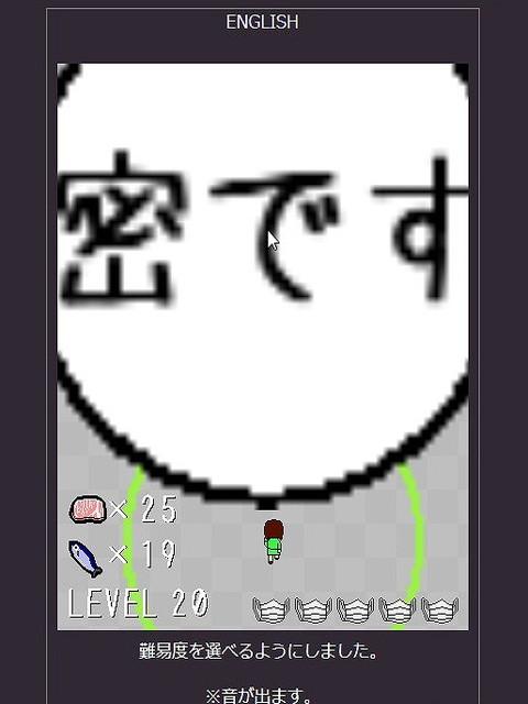 f:id:hamuponkichi:20200419213106j:plain