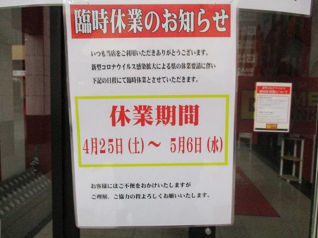 f:id:hamuponkichi:20200427190311j:plain