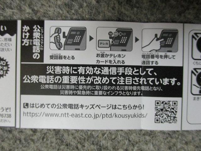 f:id:hamuponkichi:20200504123032j:plain