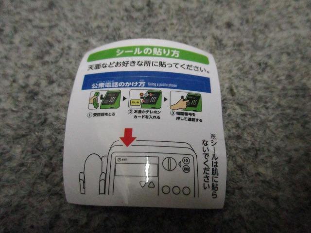 f:id:hamuponkichi:20200504123039j:plain