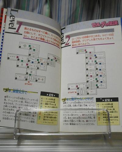f:id:hamuponkichi:20200506181444j:plain