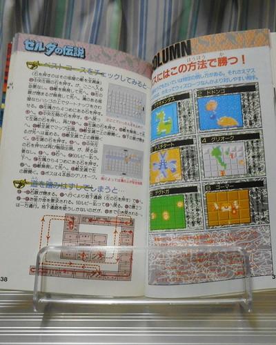 f:id:hamuponkichi:20200506181455j:plain