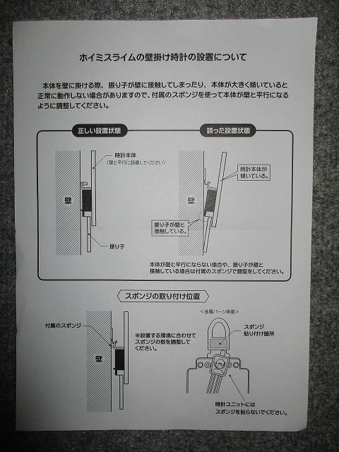 f:id:hamuponkichi:20200508221641j:plain