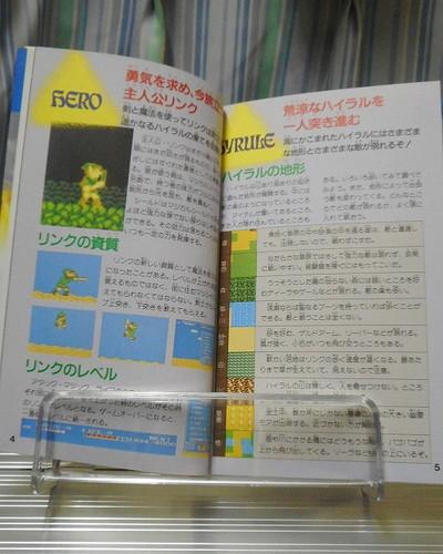 f:id:hamuponkichi:20200526211123j:plain
