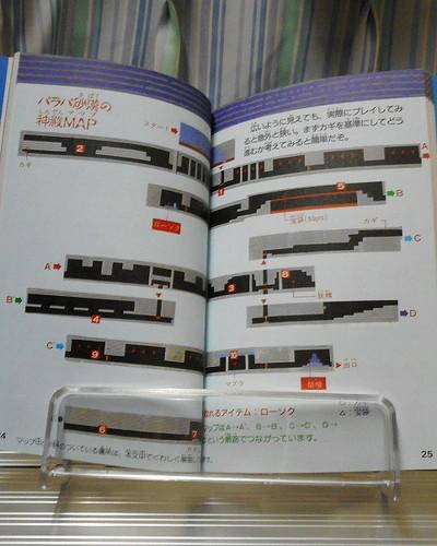 f:id:hamuponkichi:20200526211146j:plain